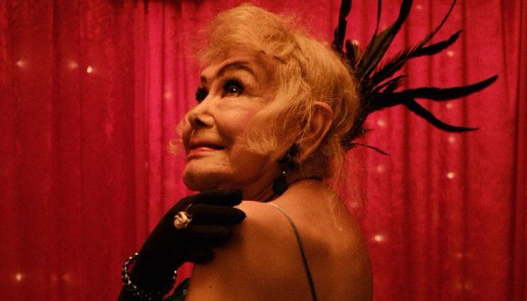 Cinema Queer Mexico